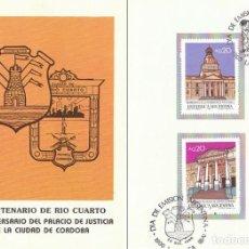 Sellos: ARGENTINA, 2º CENTENARIO CIUDAD RIO CUARTO Y 50 ANIVº PALACIO JUSTICIA CÓRDOBA, PRIMER DIA 20-12-86. Lote 206379778