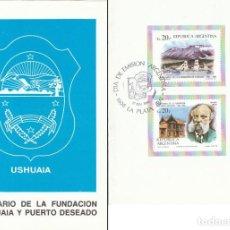 Sellos: ARGENTINA, CENTº DE USHUAIA Y PUERTO DESEADO, PRIMER DIA 17-11-1984 EN BOLETIN SERVICIO FILATELICO. Lote 206379972