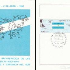 Sellos: ARGENTINA, 1ª RECUPERACIÓN DE LAS ISLAS MALVINAS, PRIMER DIA 9-4-1983 EN BOLETIN SERVICIO FILATELICO. Lote 206380110