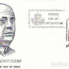 Sellos: EDIFIL 2731, CENTENARIO DE INDALECIO PRIETO, PRIMER DIA DE 14-12-1983 EN SOBRE DE ALFIL. Lote 206380363