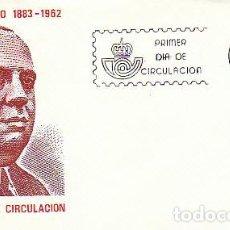 Sellos: EDIFIL 2731, CENTENARIO DE INDALECIO PRIETO, PRIMER DIA DE 14-12-1983 EN SOBRE DEL SFC. Lote 206380491