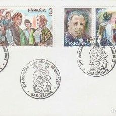 Sellos: AÑO 1982, JUGLAR MEDIEVAL, JORNADAS LOPETELICAS. Lote 206382040