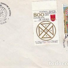 Sellos: EDIFIL 2625, 8º CENTENARIO DE LA FUNDACION DE VITORIA MATASELLO DE VITORIA DE 5-9-1981 CON LA VIÑETA. Lote 206382302