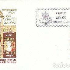 Sellos: EDIFIL 2625, 8º CENTENARIO DE LA FUNDACION DE VITORIA, PRIMER DIA DE 4-9-1981 SFC. Lote 206382532