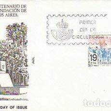 Sellos: EDIFIL 2584, IV CENTENARIO FUNDACION BUENOS AIRES (ARGENTINA), PRIMER DIA DE MADRID 24-10-1980 ALFIL. Lote 206382845