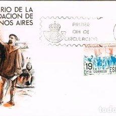 Sellos: EDIFIL 2584, IV CENTENARIO FUNDACION BUENOS AIRES (ARGENTINA), PRIMER DIA 24-10-1980 SOBRE DEL SFC. Lote 206383022