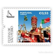 Sellos: PORTUGAL ** & FIESTAS Y PEREGRINACIONES DE PORTUGAL, FIESTAS DE SAN PEDRO, MADEIRA 2020 (86429). Lote 206422892