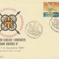 Sellos: AÑO 1981, RIPOLL, RAMON BERENGUER III, FC DE SF. Lote 206383312
