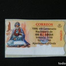 Sellos: ESPAÑA.AÑO 1998.ETIQUETA POSTAL. ONDA. NUEVA Y LIMPIA.. Lote 207222118