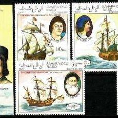 Sellos: SAHARA OCCIDENTAL 1990 DESCUBRIMIENTO DE AMERICA. Lote 211394929