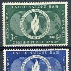 Sellos: NACIONES UNIDAS NUEVA YORK 1952 IVERT 13/4 *** 4º ANIVERSARIO DECLARACIÓN DE LOS DERECHOS HUMANOS. Lote 211675601
