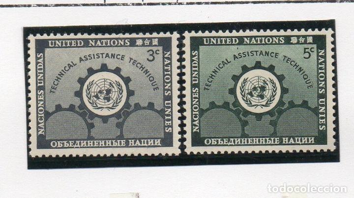 NACIONES UNIDAS NUEVA YORK 1953 IVERT 19/20 *** ASISTENCIA TÉCNICA A PAISES SUBDESARROLLADOS (Sellos - Temáticas - Historia)