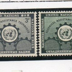 Sellos: NACIONES UNIDAS NUEVA YORK 1953 IVERT 19/20 *** ASISTENCIA TÉCNICA A PAISES SUBDESARROLLADOS. Lote 211675968