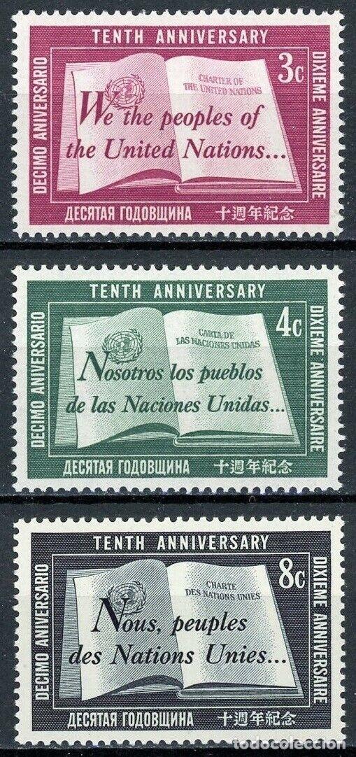NACIONES UNIDAS NUEVA YORK 1955 IVERT 35/7 *** 10º ANIVERSARIO DE LAS NACIONES UNIDAS - CARTA DE N.U (Sellos - Temáticas - Historia)