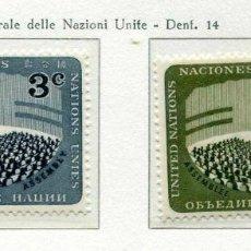 Sellos: NACIONES UNIDAS NUEVA YORK 1956 IVERT 44/5 *** DÍA DE NACIONES UNIDAS - ASAMBLEA GENERAL. Lote 211678328