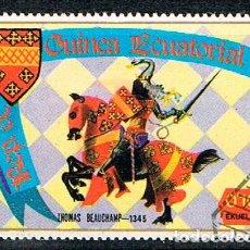 Sellos: GUINEA ECUATORIAL Nº 1538, TOMÁS DE BEAUCHAMP, XI CONDE DE WARWICK (SIGLO XIV), USADO. Lote 211699549