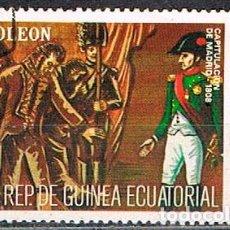 Sellos: GUINEA ECUATORIAL 1408, NAPOLEON, GUERRA DE LA INDEPENDENCIA EN ESPAÑA, USADO. Lote 211700435
