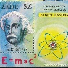 Sellos: ZAIRE 1980 HB IVERT 18 *** CENTENARIO DEL NACIMIENTO DE ALBERT EINSTEIN - CIENCIA. Lote 212405491