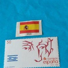 Sellos: ESPAÑA CONQUISTADORES 2. Lote 213019585