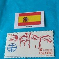 Sellos: ESPAÑA CONQUISTADORES 3. Lote 213019697
