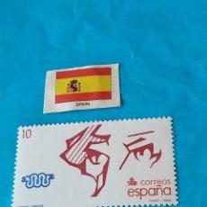 Sellos: ESPAÑA CONQUISTADORES 4. Lote 213019791