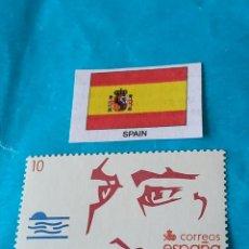 Sellos: ESPAÑA CONQUISTADORES 5. Lote 213019885