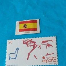 Sellos: ESPAÑA CONQUISTADORES 6. Lote 213020038