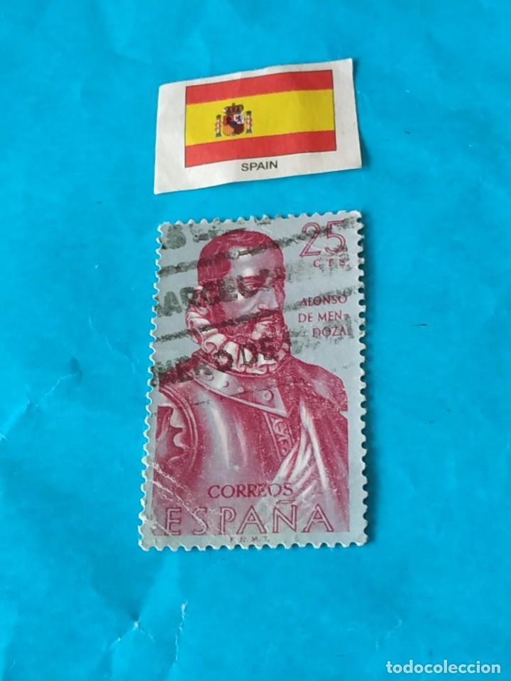 ESPAÑA CONQUISTADORES 7 (Sellos - Temáticas - Historia)