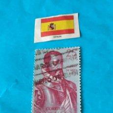 Sellos: ESPAÑA CONQUISTADORES 7. Lote 213020207
