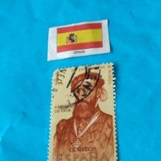 Sellos: ESPAÑA CONQUISTADORES 8. Lote 213020300