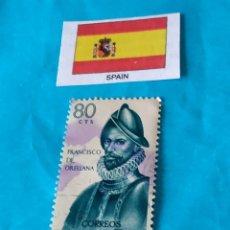 Sellos: ESPAÑA CONQUISTADORES 9. Lote 213020348