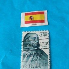 Sellos: ESPAÑA CONQUISTADORES 12. Lote 213020557
