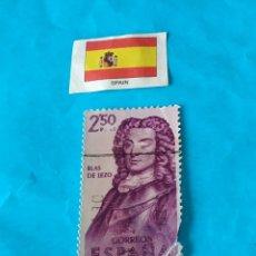 Sellos: ESPAÑA CONQUISTADORES 14. Lote 213020750