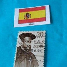 Sellos: ESPAÑA CONQUISTADORES 15. Lote 213020781