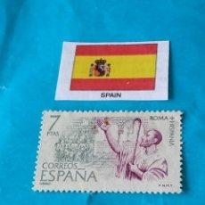 Sellos: ESPAÑA ROMA+HISPANIA D. Lote 213157372