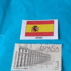 Sellos: ESPAÑA ROMA+HISPANIA F. Lote 213157558