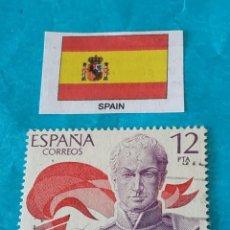 Sellos: ESPAÑA HISTORIA A. Lote 213361815