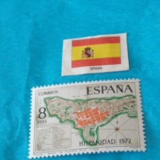 Sellos: ESPAÑA HISTORIA L. Lote 213372397