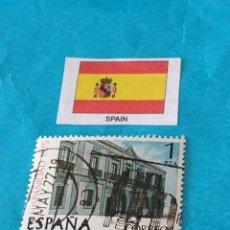 Sellos: ESPAÑA HISTORIA M. Lote 213372422