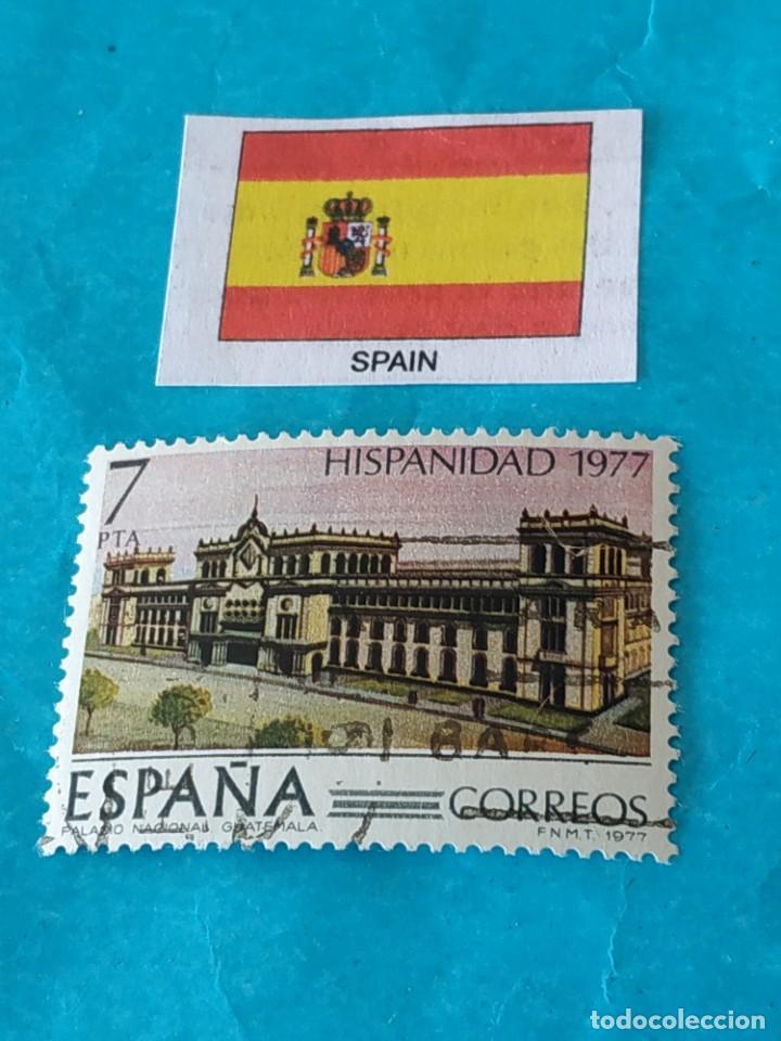 ESPAÑA HISTORIA Ñ (Sellos - Temáticas - Historia)