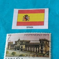 Sellos: ESPAÑA HISTORIA Ñ. Lote 213372475
