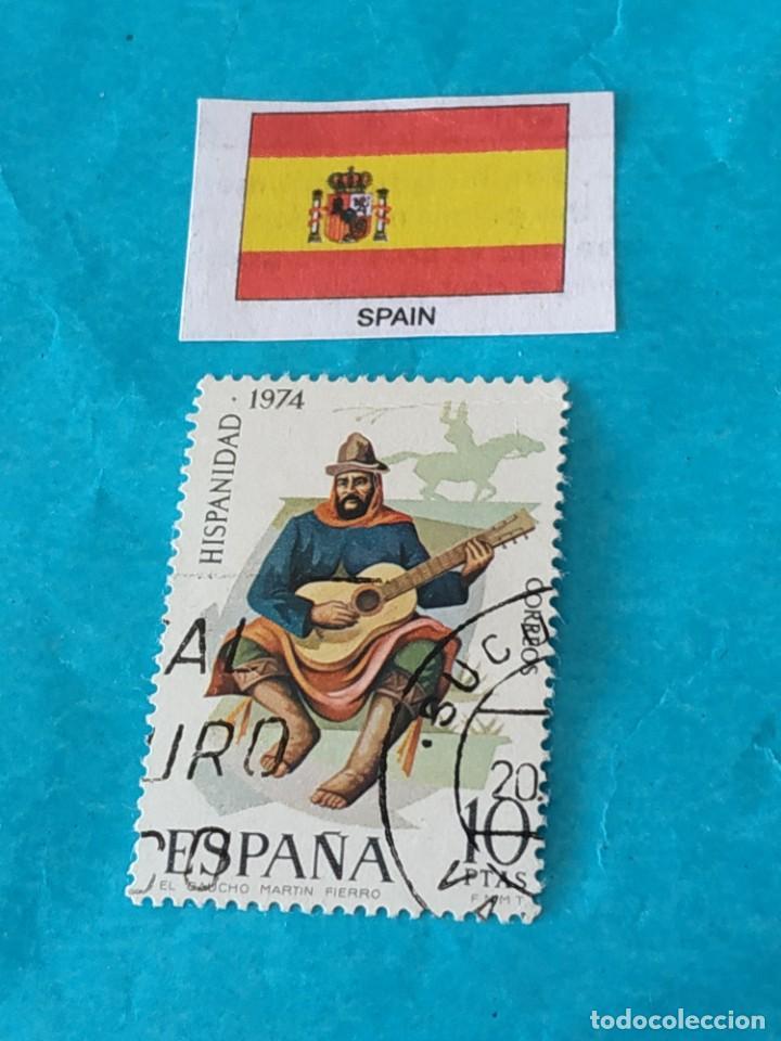 ESPAÑA HISTORIA R (Sellos - Temáticas - Historia)