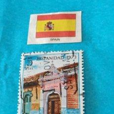 Sellos: ESPAÑA HISTORIA T. Lote 213373660