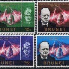Sellos: BRUNEI/1966/MH/SC#120-123/ EMISION EN MEMORIA A SIR WISTON CHURCHIL. Lote 213392312