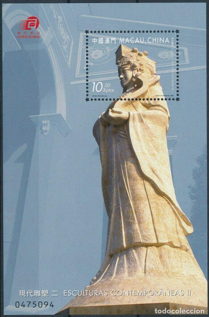 MACAO 2004 HB IVERT 96 *** ESCULTURAS CONTEMPORÁNEAS (II) - MONUMENTOS (Sellos - Temáticas - Historia)