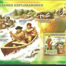 Sellos: GUINEA BISSAU 2007 HB IVERT 341 *** LOS GRANDES EXPLORADORES - VASCO DE GAMA. Lote 215464276