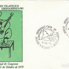Sellos: AÑO 1979, MADRID, COLON, DESCUBRIMIENTO DE AMERICA, CENTRO IBEROAMERICANO DE COOPERACION. Lote 218403353