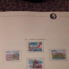 Selos: REPUBLICA DOMINICANA. QUINTO CENTENARIO 1985 EN HOJA FILABO. SIN CIRCULAR. DANI. Lote 218421638