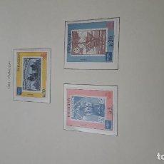 Timbres: PARAGUAY. QUINTO CENTENARIO 1986 - 5. EN HOJA FILABO. SIN CIRCULAR. DANI. Lote 218478338