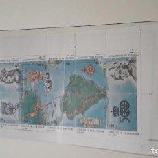 Selos: EL SALVADOR. QUINTO CENTENARIO 1987 - 22. EN HOJA FILABO. SIN CIRCULAR. DANI. Lote 218487546